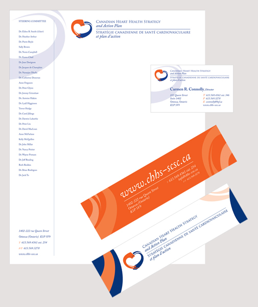 Stationery package
